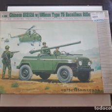 Maquetas: MAQUETA TRUMPETER AVION 1/35 CHINESE BJ212A W/105MM TYPE 75 RECOILLES RIFLE. Lote 192989530