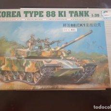 Maquetas: MAQUETA TRUMPETER TANQUE 1/35 KOREA TYPE 88 K1. Lote 192989860
