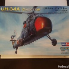 Maquetas: MAQUETA HOBBY BOSS HELICOPTERO 1/72 UH-34A CHOCTAW. Lote 193144655