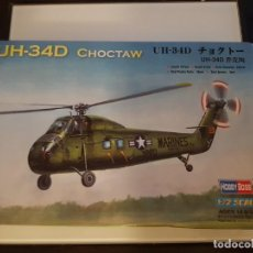 Maquetas: MAQUETA HOBBY BOSS HELICOPTERO 1/72 UH-34D CHOCTAW. Lote 193165050