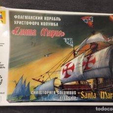 Maquettes: CHISTOPHER COLUMBUS SANTA MARÍA CRISTÓBAL COLÓN 1:35 ZVEZDA 6510 MAQUETA BARCO. Lote 193584352