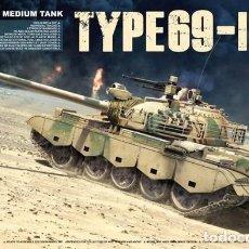 Maquettes: IRAQI TANK TYPE 69 II TAKOM 1/35. Lote 193974723