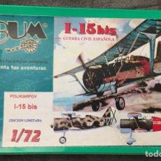 Maquettes: POLIKARPOV I-15 BIS (ESPAÑOLIZABLE) 1:72 ICM BUM MAQUETA AVIÓN GUERRA CIVIL. Lote 194595332