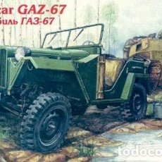 Maquetas: GAZ-67 ARMY CAR AER MOLDOVA 1/35. Lote 194897435