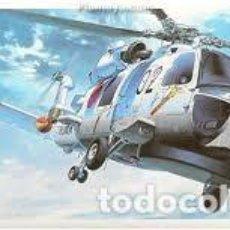Maquetas: SH-60J SEAHAWK SH-60J SEA HAWK HASEGAWA 1/72. Lote 194901517