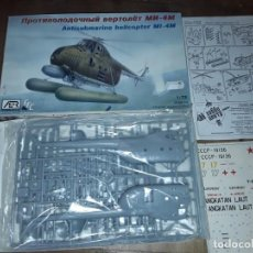Maquetas: AER'SRL MOLDOVA HELICOPTERO ANTISUBMARINO MI-4M 1/72. Lote 199704676