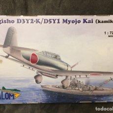 Maquettes: KUGISHO D3Y2-K/D5Y1 MYOJO KAI KAMIKAZE 1:72 VALOM 72029 MAQUETA AVION. Lote 199712378