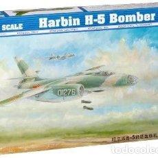 Maquetas: LOTE MAQUETA AVION BOMBARDERO SOVIETICO - TRUMPETER - HARBIN H 5 - ESCAL 1/72. Lote 201601335