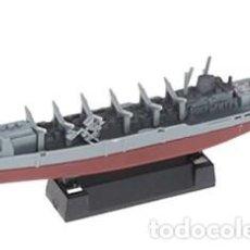 Maquetas: LOTE MAQUETA BARCO / NAVIO / BUQUE - AOE FAST COMBAT SUPPORT SHIP USS SACRAMENTO - LONG 15 CM. Lote 202482345