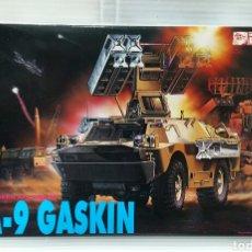 Maquetas: DRAGON. SA- 9 GASKIN. NUEVO. INTERIOR PRECINTADO. ESCALA 1/35. MODERN AFV SERIES. REF 3515. 1991.. Lote 203297058