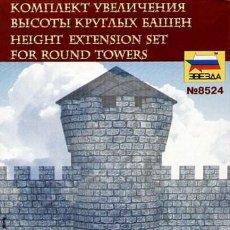 Maquetas: 8524 ZVEZDA 1/72 HEIGHT EXTENSION SET FOR ROUND TOWERS SEALED / SELLADO. Lote 205314158