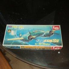 Maquetas: LS 1/72 JAPANESE ARMY KI-46 DINAH. Lote 205670376