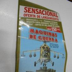 Maquettes: ANTIGUA MAQUETA PORTAAVIONES PRINCIPE DE ASTURIAS. Lote 206270773