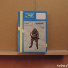 Maquetas: CORSAR REX 35011 SOLDADO RUSO GUERRA DE CHECHENIA 1/35 (RESINA). Lote 206344750