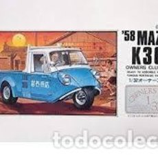 Maquetas: ARII - MAZDA K360. Lote 209774065