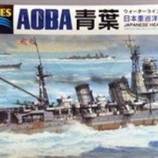 Maquetas: 1/700 HASEGAWA JAPANESE HEAVY CRUISIER AOBA. Lote 210148283