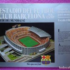 Maquetas: ESTADIO FC BARCELONA NOU CAMP MAQUETA TROQUELADA SEDE DEL MUNDIAL 82 EDICIONES MINOS 1981. Lote 210672354