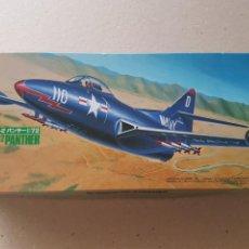 Maquetas: MAQUETA GRUMAN F92 PANTHER HASEGAWA 1/72. Lote 212265047