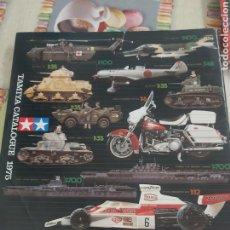 Maquettes: CATALOGO TAMIYA 1975. Lote 213102318