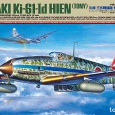 Maquetas: TAMIYA 61115 # 1:48 KAWASAKI KI-61-ID HIEN (TONY). Lote 245296585