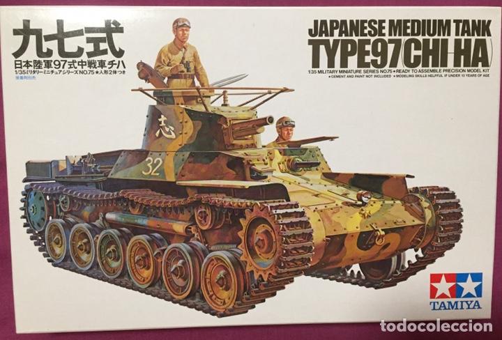 JAPANESE TANK TYPE 97 CHI-HA 1:35 TAMIYA MAQUETA CARRO TANQUE (Juguetes - Modelismo y Radiocontrol - Maquetas - Militar)