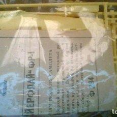 Maquetas: JOVEESALBORES AVION SORPRESA 3, ED LIMITADA A 1 EJEMPLAR SIN CAJA / WITHOUT BOX. LTD. 1. Lote 215913277