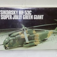 Maquetas: HELICÓPTERO AIRFIX SIKORSKY HH-53C SUPER JOLLY GREEN GIANT. NUEVO. PRECINTADO.ESC 1/72.SERIES 6.1986. Lote 243491560
