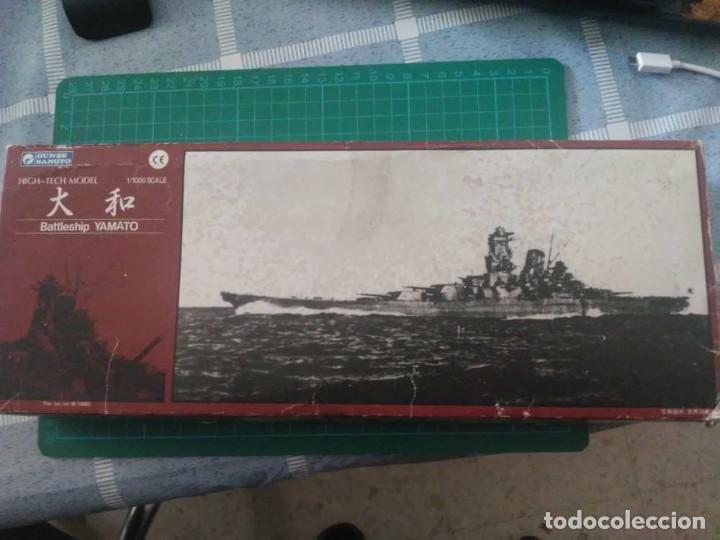 ACORAZADO YAMATO - GUNZE SANGYO (METAL Y FOTOGRABADOS) (Juguetes - Modelismo y Radiocontrol - Maquetas - Barcos)