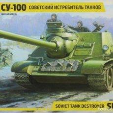 Maquetas: MAQUETA CAZA CARROS SU-100, REF. 3688, 1/35, ZVEZDA. Lote 221836873