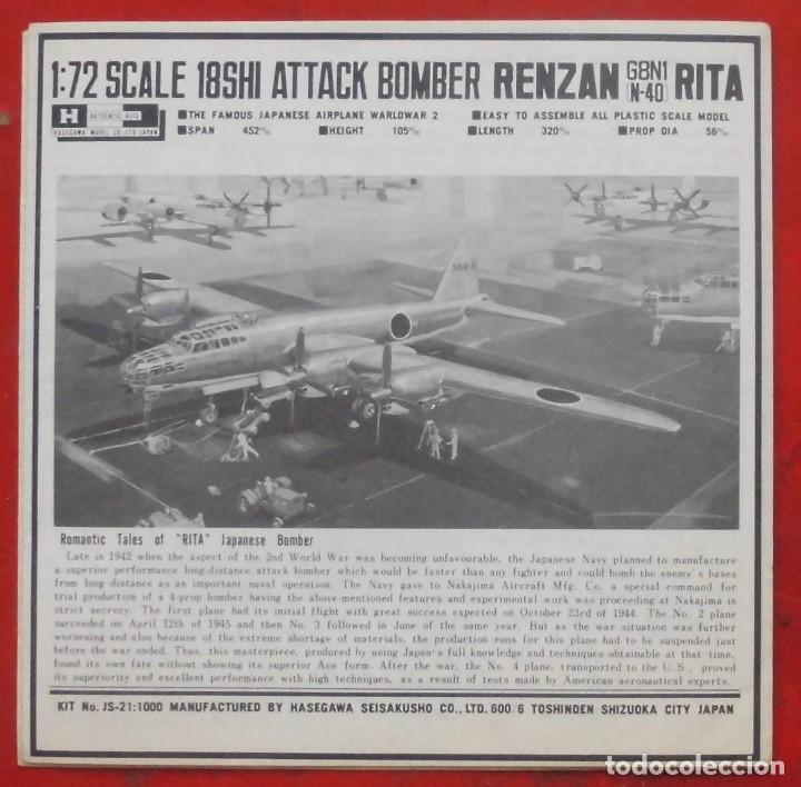 INSTRUCCIONES DE MONTAJE DEL NAKAJIMA G8N1 DE HASEGAWA. ESCALA 1/72 (Juguetes - Modelismo y Radio Control - Maquetas - Aviones y Helicópteros)