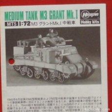 Maquetas: INSTRUCCIONES DE MONTAJE DEL M-3 GRANT MK.1 DE HASEGAWA. ESCALA 1/72. Lote 222112050