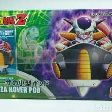 Maquetas: MODEL KIT FREEZER CON NAVE DRAGON BALL. Lote 222577008