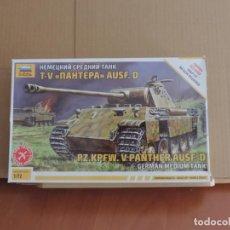 Maquetas: ZVEZDA 5010 GERMAN MEDIUM TANK PANZERKAMPFW. V PANTHER AUSF.D 1/72. Lote 222646785