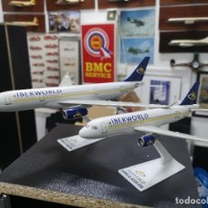 Maquetas: IBERWORLD, LOTE DE DOS MAQUETAS (AIRBUS A-330 Y A-320) ESCALA 1:200. Lote 222788420