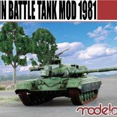 Maquettes: UA72014 MODELCOLLECT 1/72 TANQUE T-64A MODELO DE 1981. Lote 224550383