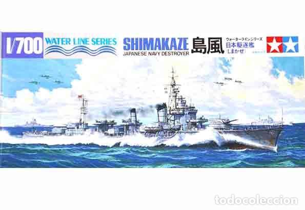 MAQUETA DEL DESTRUCTOR JAPONES SHIMAKAZE DE TAMIYA (WATER LINES) A 1/700 (OCASIÓN) (Juguetes - Modelismo y Radiocontrol - Maquetas - Barcos)
