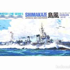 Maquetas: MAQUETA DEL DESTRUCTOR JAPONES SHIMAKAZE DE TAMIYA (WATER LINES) A 1/700 (OCASIÓN). Lote 225593975