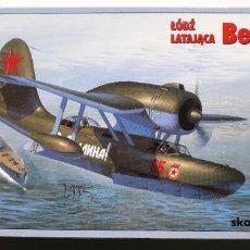 Maquetas: BERIEV BE-4 (KOR-2) 1/72 RPM. Lote 229018625