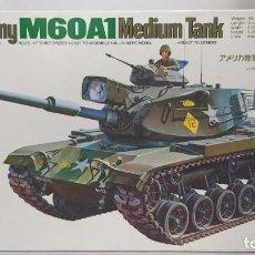 Maquetas: U. S. ARMY M60A1 MEDIUM TANK MOTORIZADO 1/35 TAMIYA. NUEVO, BOLSAS SIN ABRIR.. Lote 230008700