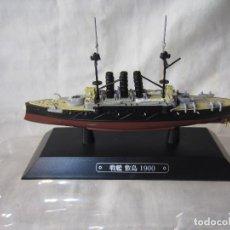 Maquetas: MAQUETA ACORAZADO SHIKISHIMA (JAPON 1900) (ESCALA 1/1100 EN DIESCAST) (EAGLEMOSS). Lote 233049250