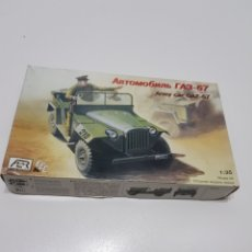 Maquetas: MAQUETA ARMY CAR GAZ-67 ( AER SRL MOLDAVA ). Lote 234528055