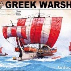 Maquettes: AOSHIMA 04315 # 1:350 GREEK WARSHIP 100 B.C.. Lote 234877155
