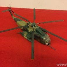 Maquetas: SIKORSKY RH-MH-53. EEUU. Lote 235645085