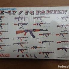 Maquetas: MAQUETA COKECCION AK 47 ,DRAGON 1/35. Lote 236440025