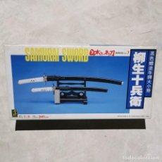 Maquettes: MAQUETA - SAMURAI SWORD - ESCALA 1:3 - ESPADAS SAMURAI - DOYUSHA - Nº 7. Lote 240791575