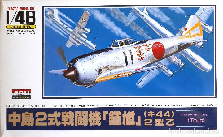 """NAKAJIMA KI-44 SHOKI """"TOJO"""" 1/48 ARII (Juguetes - Modelismo y Radio Control - Maquetas - Aviones y Helicópteros)"""