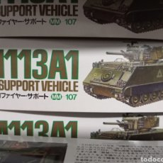 Maquetas: TAMIYA - M113A1 FIRE SUPPORT VEHICLE. 1/35. 35107. Lote 243861615