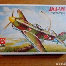 Maquetas: MAQUETA DE AVION JAK - 1M ESCALA 1/72. Lote 244192455
