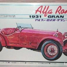 Maquettes: 1931 ALFA ROMEO GRAN SPORT ESCALA 1/24. NUEVO, BOLSAS PRECINTADAS.. Lote 245291895