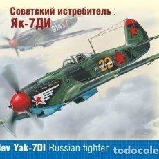 Maquetas: ARK MODEL 48004 # YAKOVLEV YAK-7DI. Lote 245296590